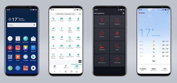 Рекорд AnTuTu среди Android, бюджетный Honor 8X, самый быстрый Интернет в России и отечественный ноутбук – главные новости недели