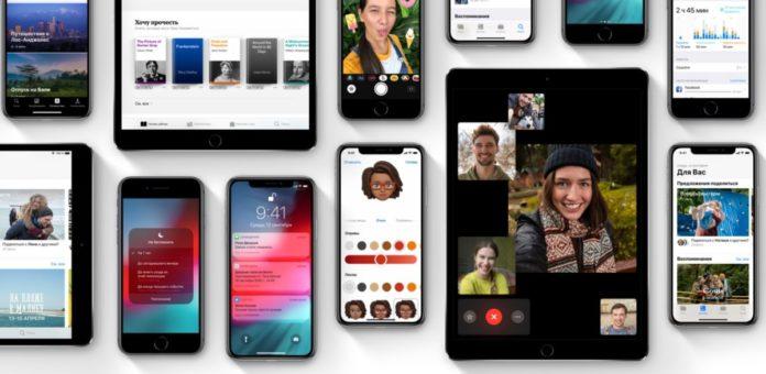iOS 12 стала самой непопулярной ОС Apple за последние 5 лет