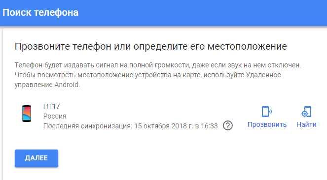 Google_search_3