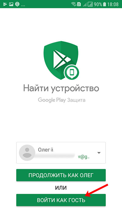 Google_search_6
