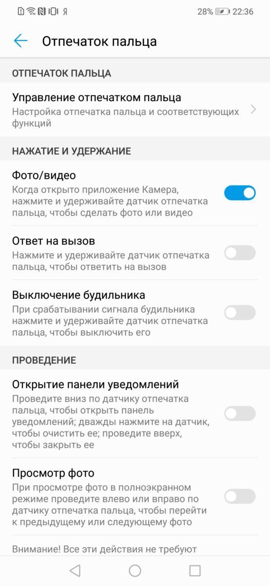 Обзор смартфона Huawei Nova 3: флагман для народа