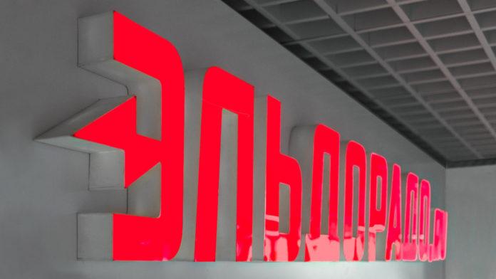 Сеть магазинов «Эльдорадо» провела ребрендинг и обещает новые акции