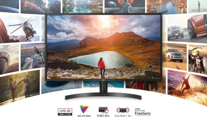 LG представила один из самых дешевых 4K-мониторов