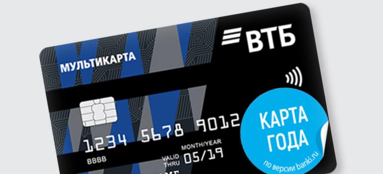 Банковские карты для автомобилистов: возвращаем деньги за бензин