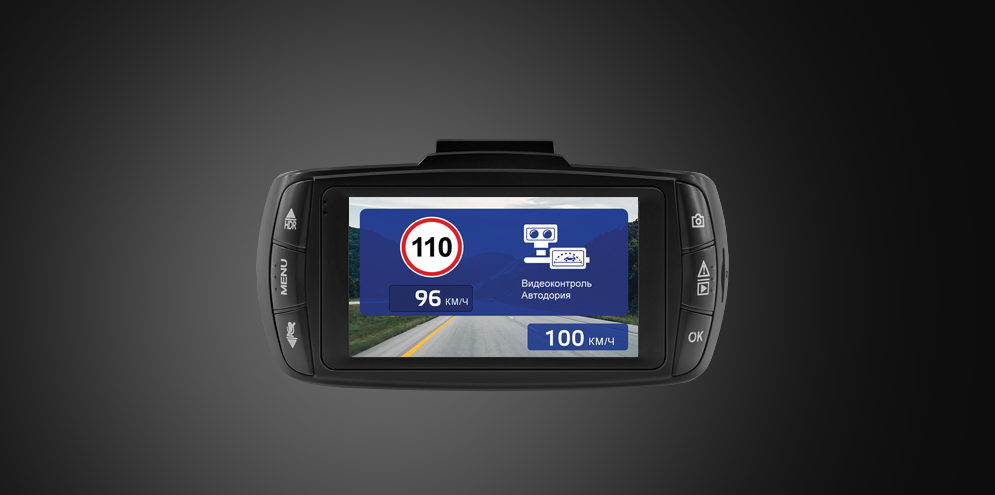 Как выбрать видеорегистратор для автомобиля? Советы от CHIP