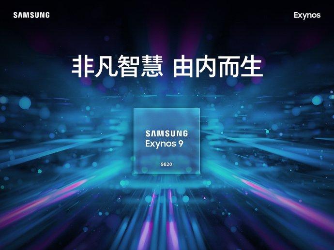 Флагман Samsung Galaxy S10 поставил абсолютный рекорд в AnTuTu
