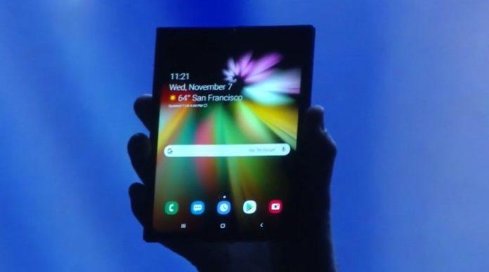 Долгожданная новинка: Samsung показала складной смартфон с гибким экраном