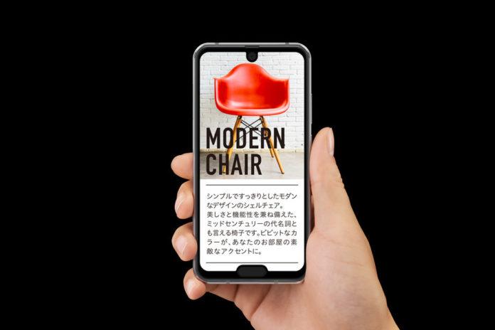 Представлен первый смартфон сразу с двумя вырезами. Зачем это нужно?
