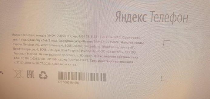 Смартфон с гибким экраном от Samsung, подорожание Интернета в России и унитаз от Билла Гейтса — главные новости за неделю