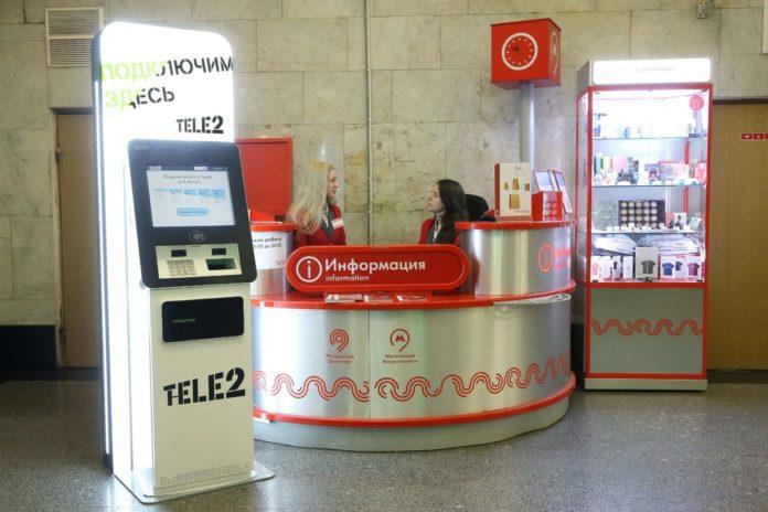 Tele2 установила «симкоматы» в московском метро
