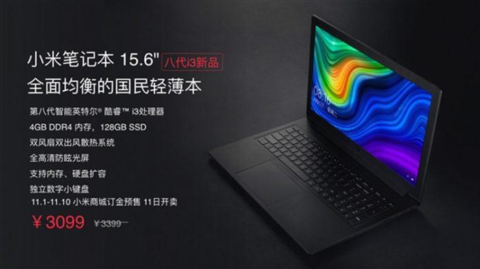 Самый дешевый ноутбук Xiaomi представлен официально