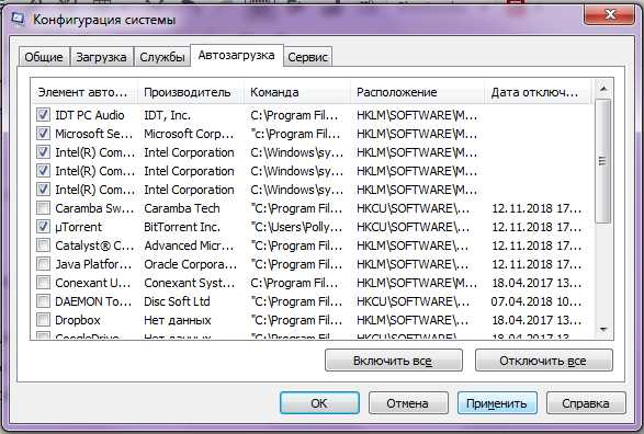 msconfig_2