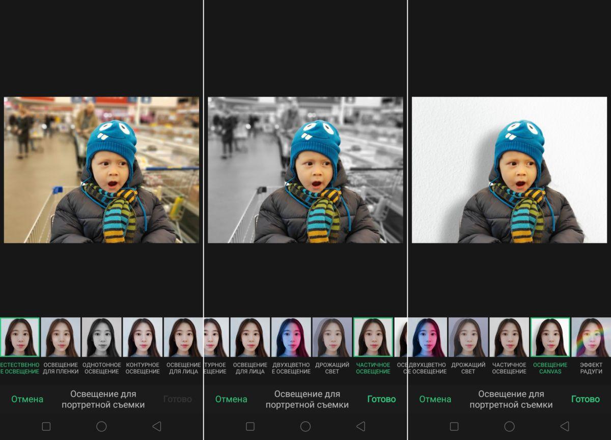 Обзор смартфона Oppo RX17 Pro: один из лучших камерофонов 2018 года