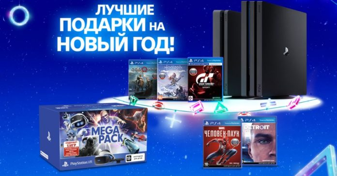 Sony запустила в России новогоднюю распродажу