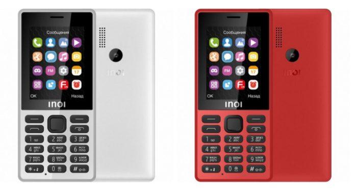 Российский бренд представил телефон с четырьмя SIM-картами всего за 1290 руб.