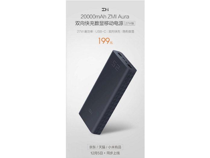 Xiaomi представила быстрый, мощный и дешевый внешний аккумулятор