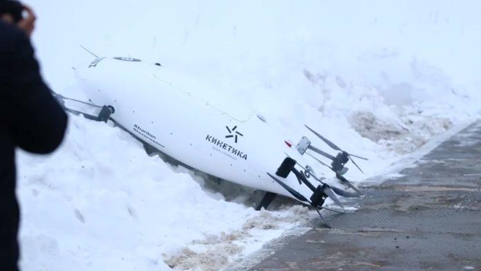 Российское летающее такси разбилось сразу после запуска