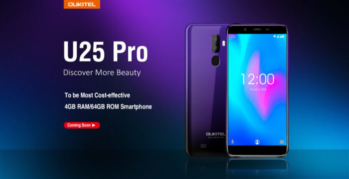 Представлен «лучший смартфон по соотношению цены и качества». И он стоит дешевле 7 000 руб.