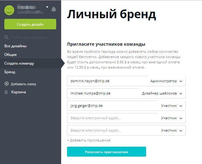 Обзор сервиса Сanva: полезный сайт для дизайна, если вы не дизайнер