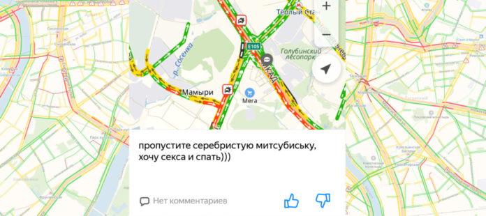 Голос улиц: самые забавные комментарии москвичей, застрявших в пробках