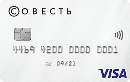 Карты рассрочки: каким банкам проценты за вас платит магазин?