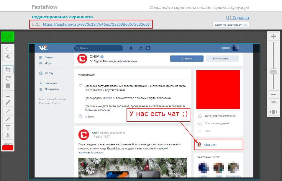 5 крутых сервисов для быстрых скриншотов