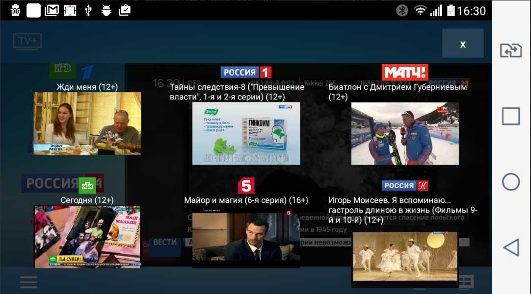Смотрим ТВ на смартфоне: 7 отличных приложений