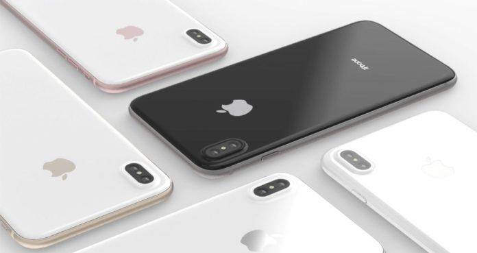 Как использовать iPhone в качестве подслушивающего устройства?