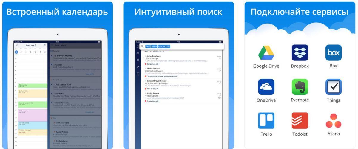 Топ-5 базовых приложений для iPhone