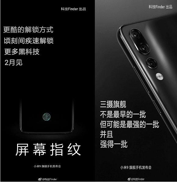 Все о Xiaomi Mi 9: характеристики, цена, дата выхода