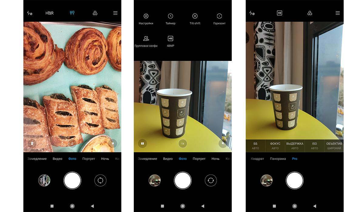 Первый взгляд на Xiaomi Mi 9: три камеры и Snapdragon 855