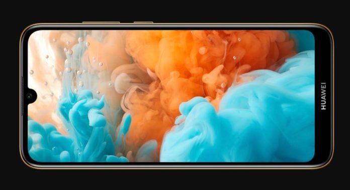 Huawei представила новый смартфон всего за 8 900 руб.