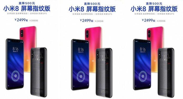 Бывший флагман Xiaomi Mi 8 резко подешевел после премьеры Xiaomi Mi 9