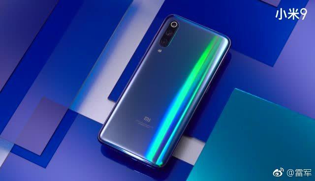 Дизайн флагманского смартфона Xiaomi Mi 9 представлен официально