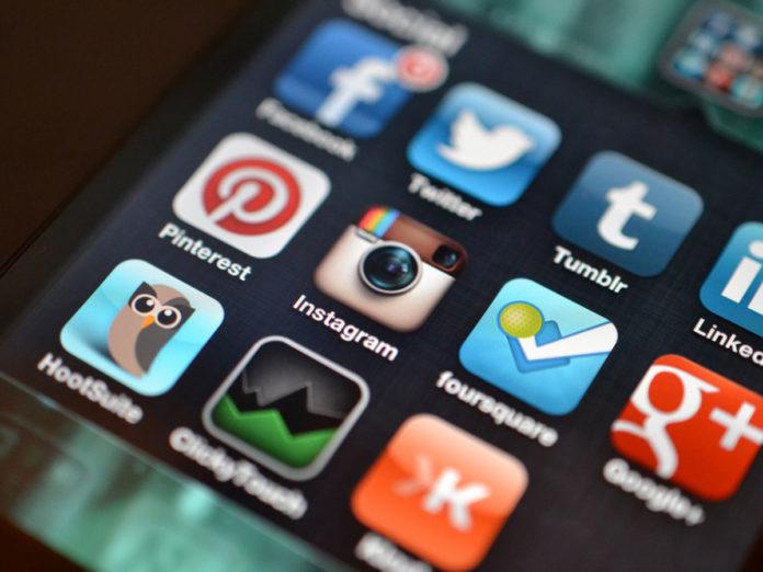 Популярные приложения следят за вами!