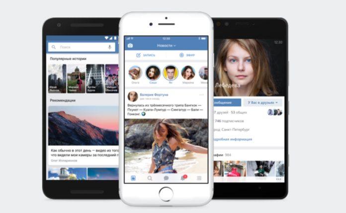 Товары с AliExpress можно будет купить, не выходя из ВКонтакте