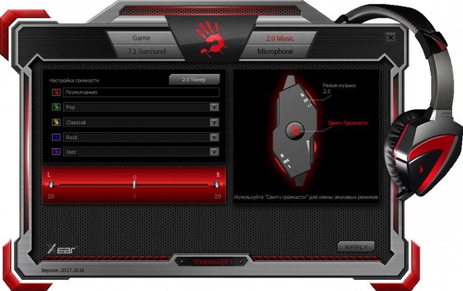 Обзор игровой гарнитуры A4Tech Bloody M620T
