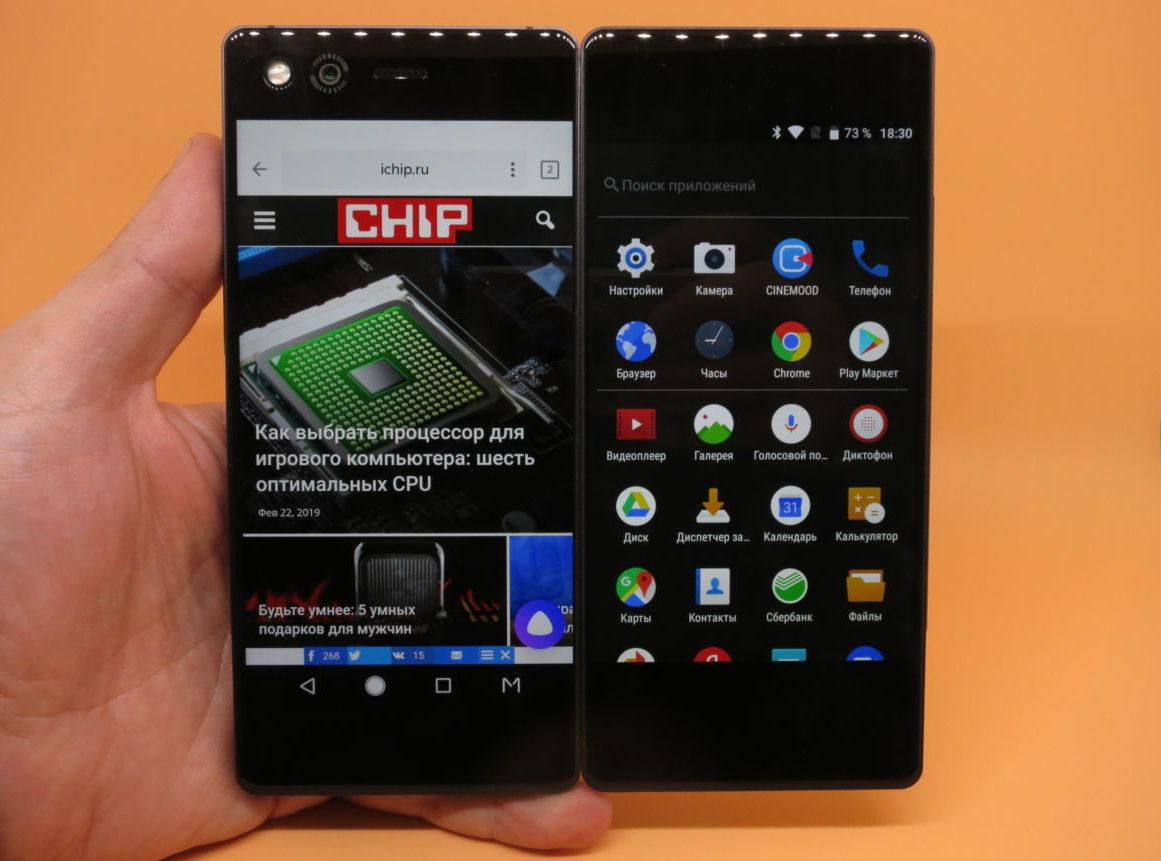 Обзор и тест ZTE Axon M: смартфон с двумя экранами
