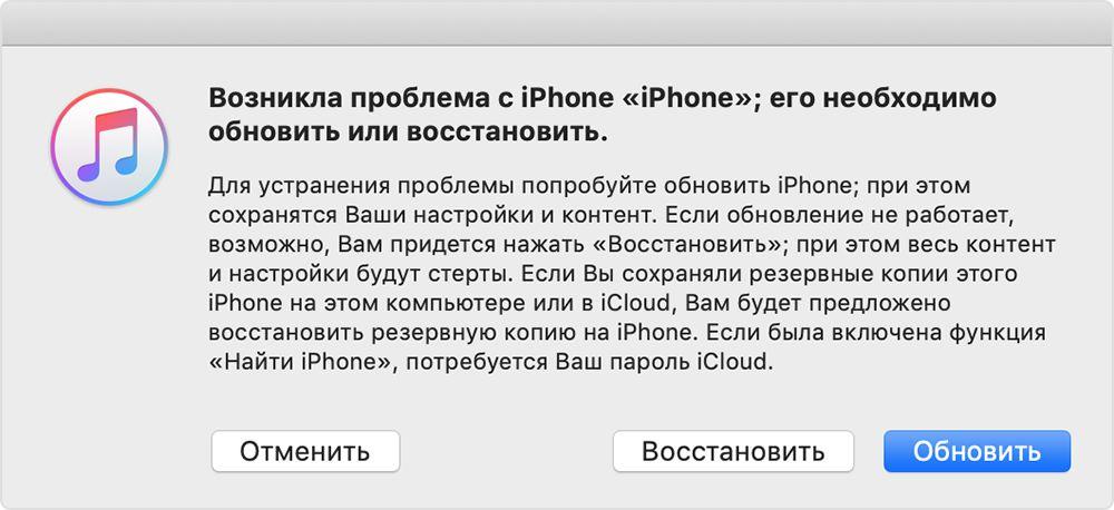 Как сбросить iPhone до заводских настроек: 3 способа на разные случаи