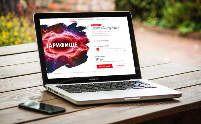 МТС разрешила раздачу интернета на безлимитном «Тарифище»