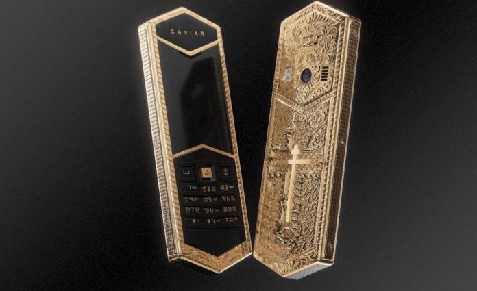 В России создали царь-телефон за 279 000 руб.