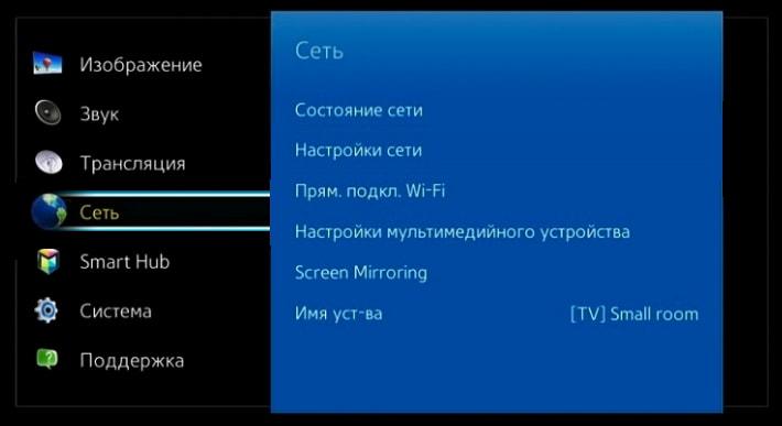 Делаем глупое умным: как подключить смарт-приставку к телевизору