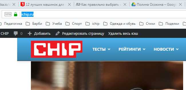 Просто о сложном: что такое URL?