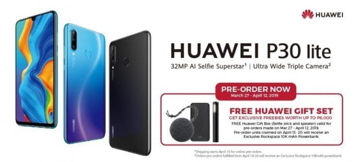 Облегченная версия флагмана Huawei P30 оценена дешевле 21 000 руб.