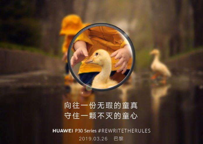 Новый скандал с Huawei: реальный «косяк» или PR-акция?