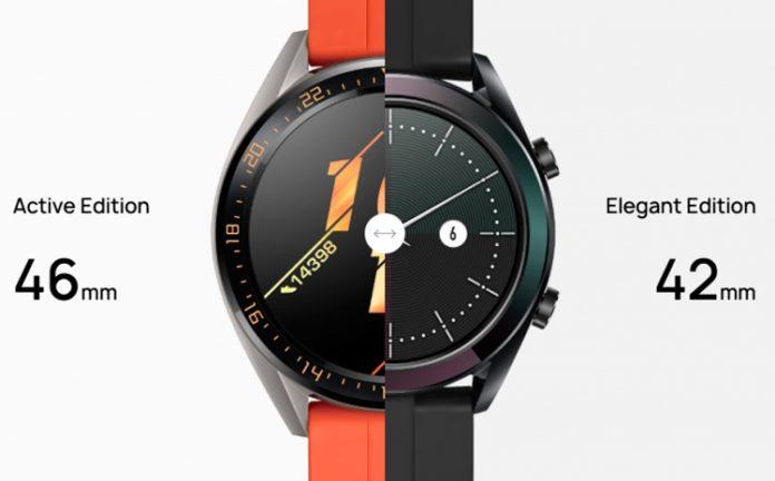 Huawei официально представила умные часы Watch GT Active и Elegant