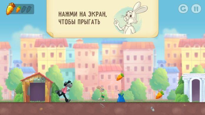 Легендарный советский мультфильм превратили в мобильную игру