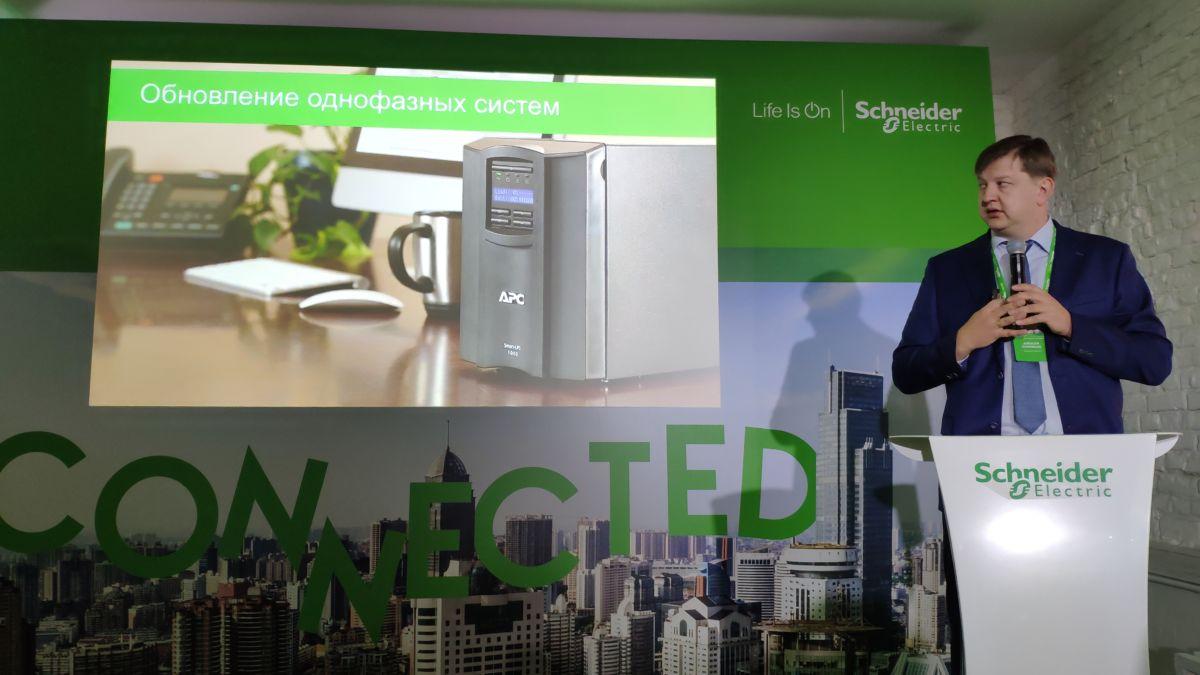Schneider Electric представила новые устройства для бесперебойного питания на Li-Ion аккумуляторах