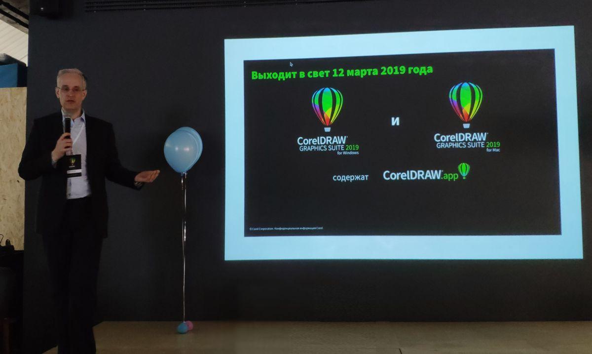 Corel представила новый CorelDRAW Graphics Suite 2019 и объявила о выходе версии для Mac