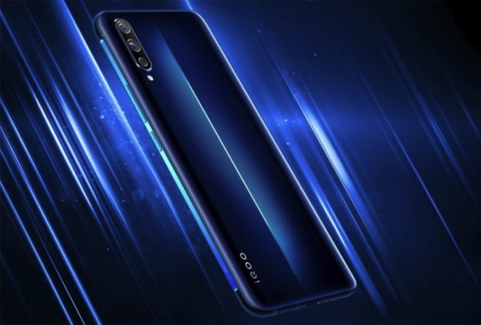 Первый флагманский смартфон нового китайского бренда оценен дешевле 30 000 руб.
